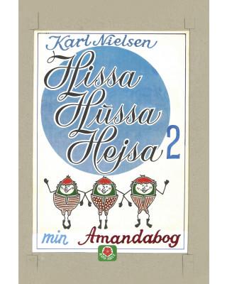 Hissa Hussa Hejsa 2 - ebog