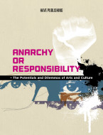 Anarchy or Responsibility - ebog